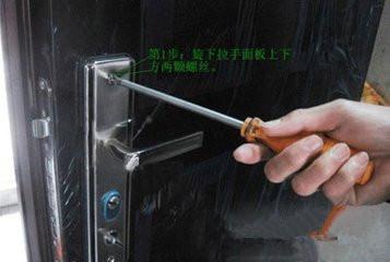 防盗门锁坏了怎么修  防盗门锁如何保养
