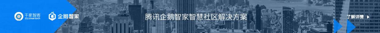 加微信送38彩金社区