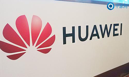 华为业绩公布:不怕制裁,看好5G+智慧业务