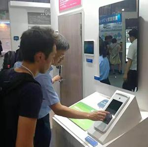 东京展会:艾特智能家居凭产品魅力征服日本观众
