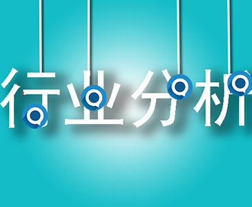 智能家居行業分析:藍海未滿,燈塔初立