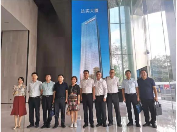 快訊   陜西西咸新區涇河新城政府領導一行蒞臨達實參觀考察