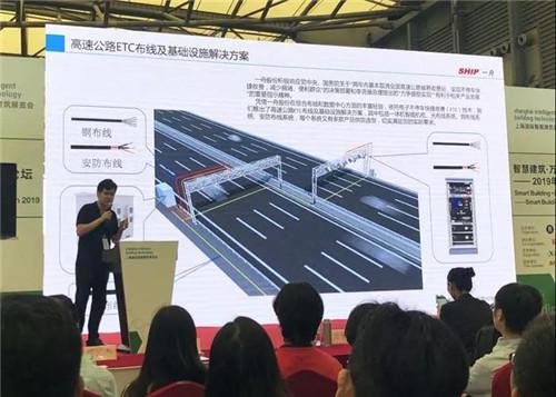 一舟参展|2019上海国际智能建筑展览会分享行业干货