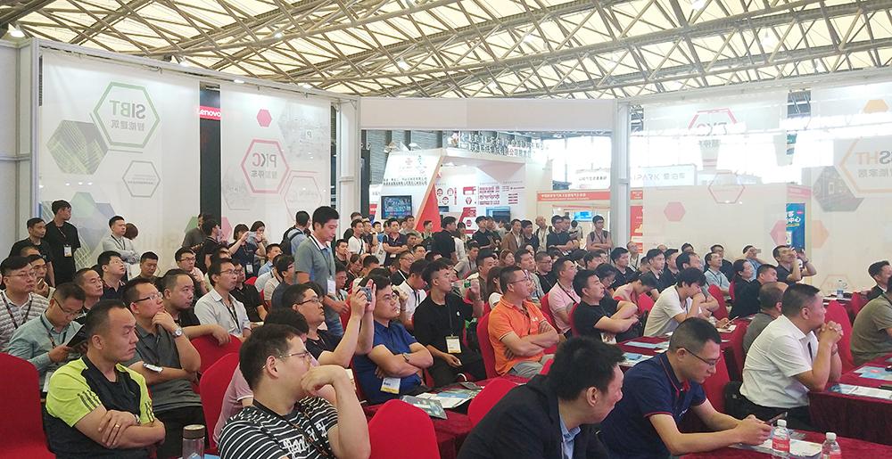 2019 中国(上海)智能家居集成商大会举办:推动解决方案实际落地