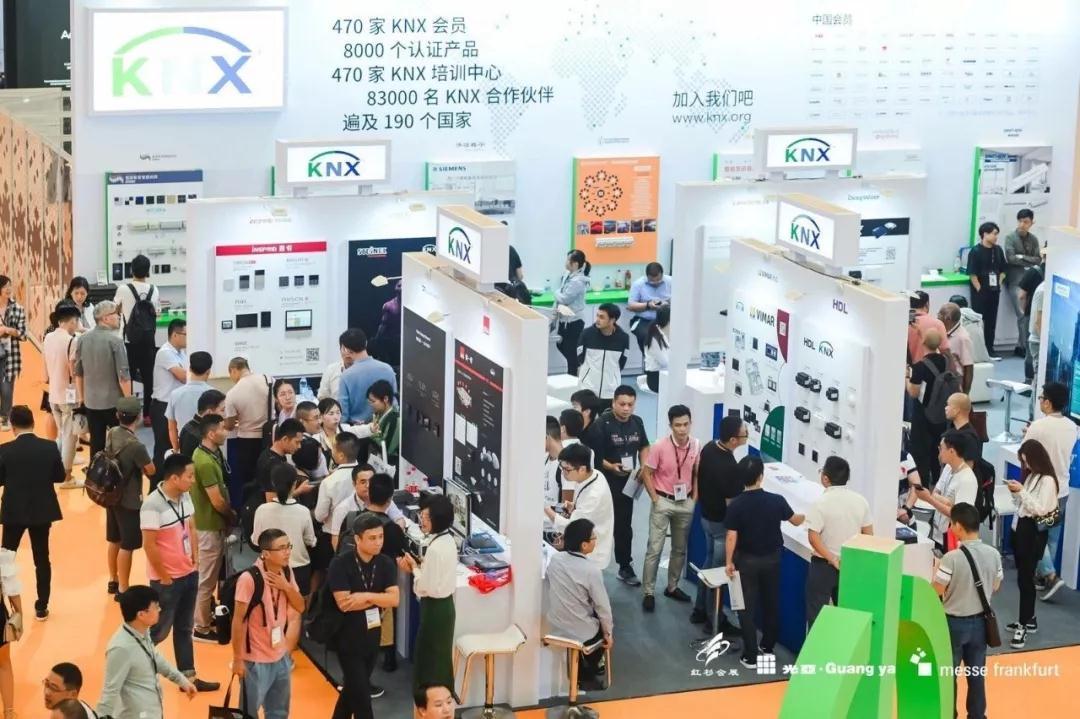 海格电气亮相2019上海国际智能建筑展览会