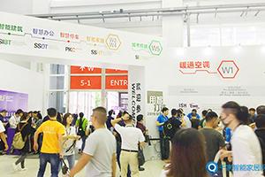 上海光亚展专题:智能面板续火