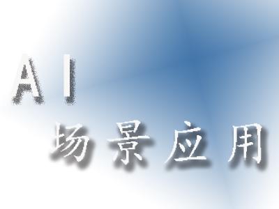 http://www.reviewcode.cn/yunjisuan/76981.html