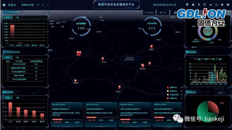 http://www.hjw123.com/meilizhongguo/46333.html