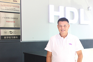 【專訪】河東HDL