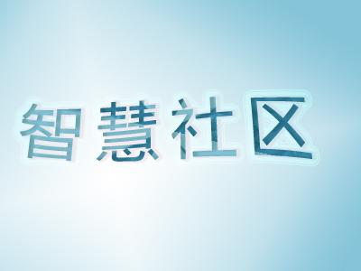 http://www.ybyzsbc.com/caijing/1011463.html