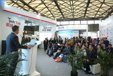 数据中心黑科技产品云集,CDCE于11月6-8日在上海打造全产业展示活动