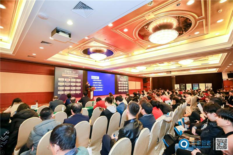 AIoT赋能——第20届中国国际建筑智能化峰会上海站成功举办!