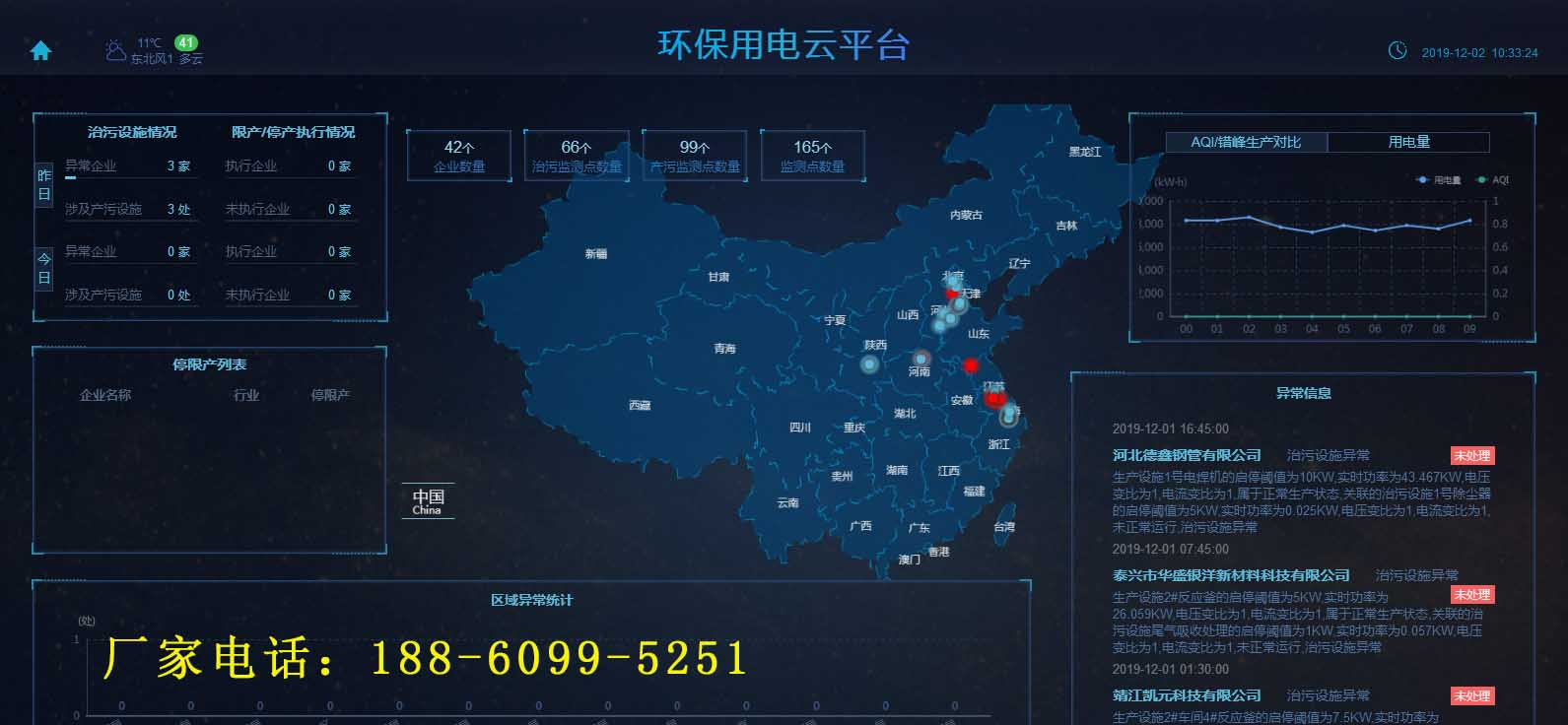 http://www.hjw123.com/lvsenenyuan/58750.html