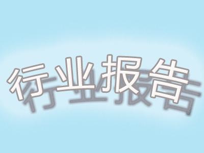 http://www.reviewcode.cn/yunjisuan/100194.html