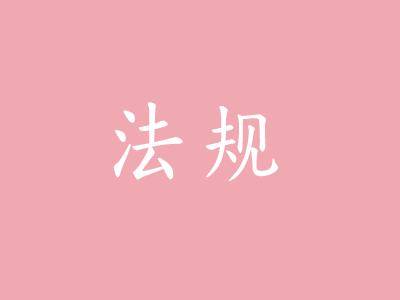 http://www.pb-guancai.com/luntanzhanhui/39497.html