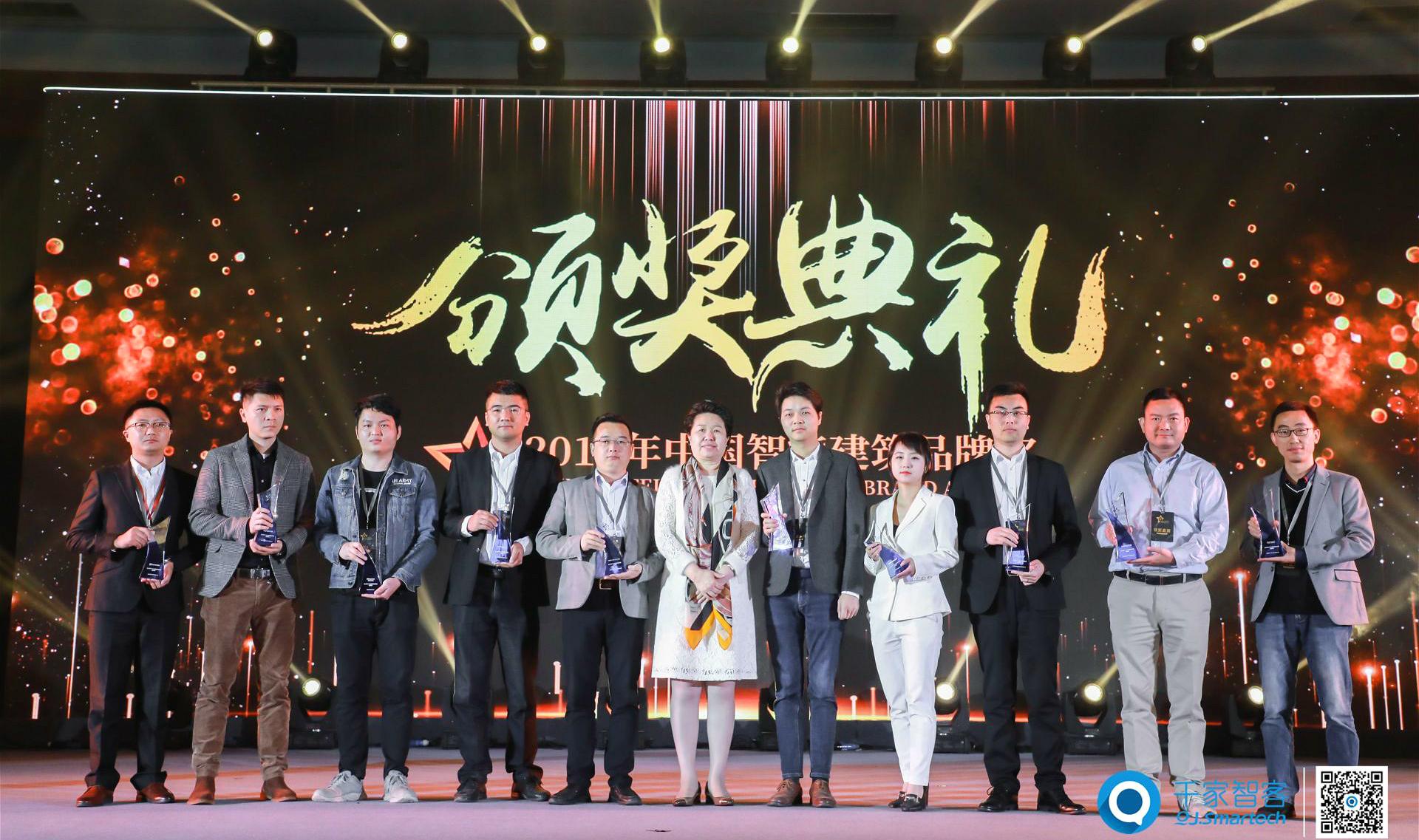 海信集团_2019年度中国智能建筑品牌奖隆重揭晓!-千家网