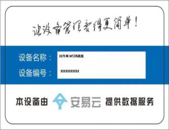 http://www.reviewcode.cn/youxikaifa/104419.html