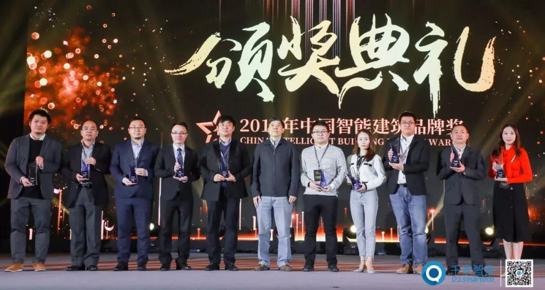 【聚焦】2019年十大智能照明品牌奖名单正式揭晓!