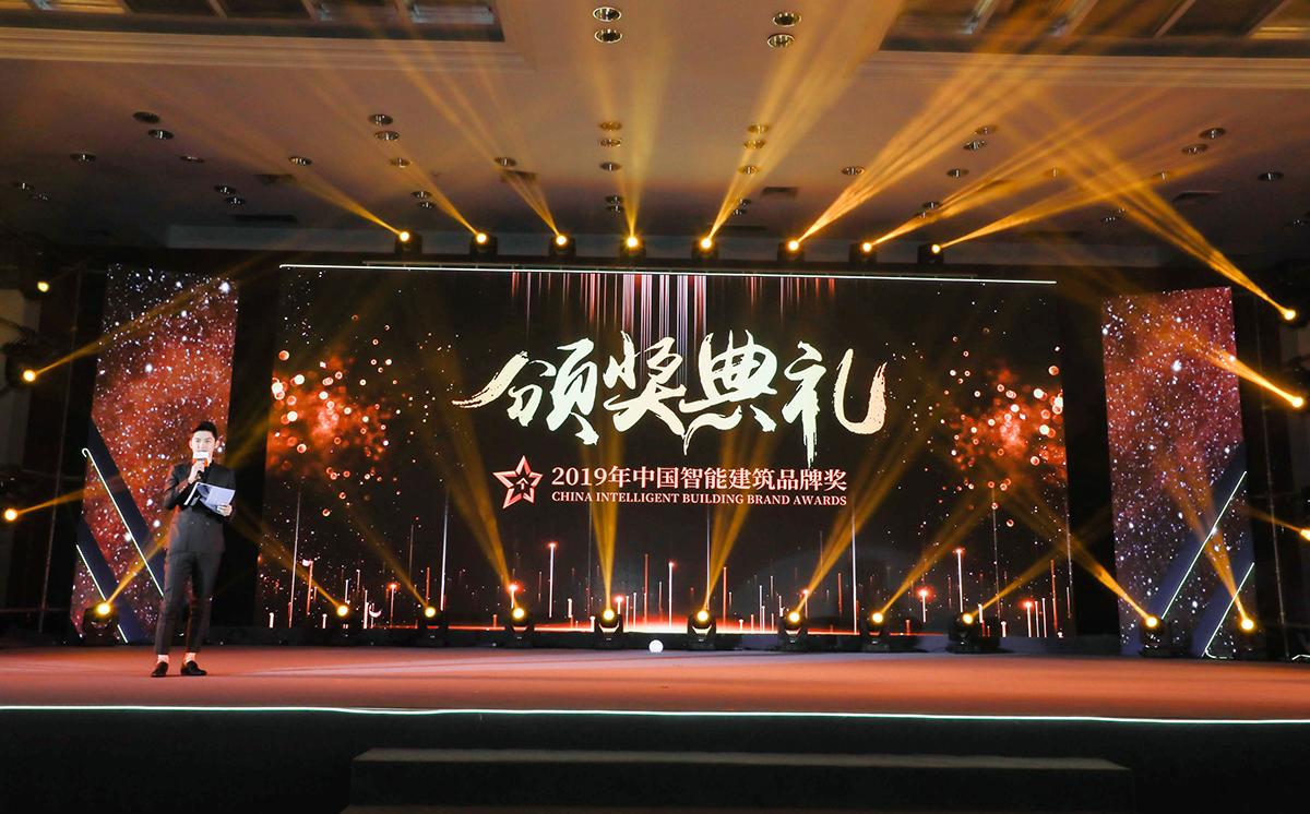 华歌斩获两项智能家居大奖,再创行业标杆