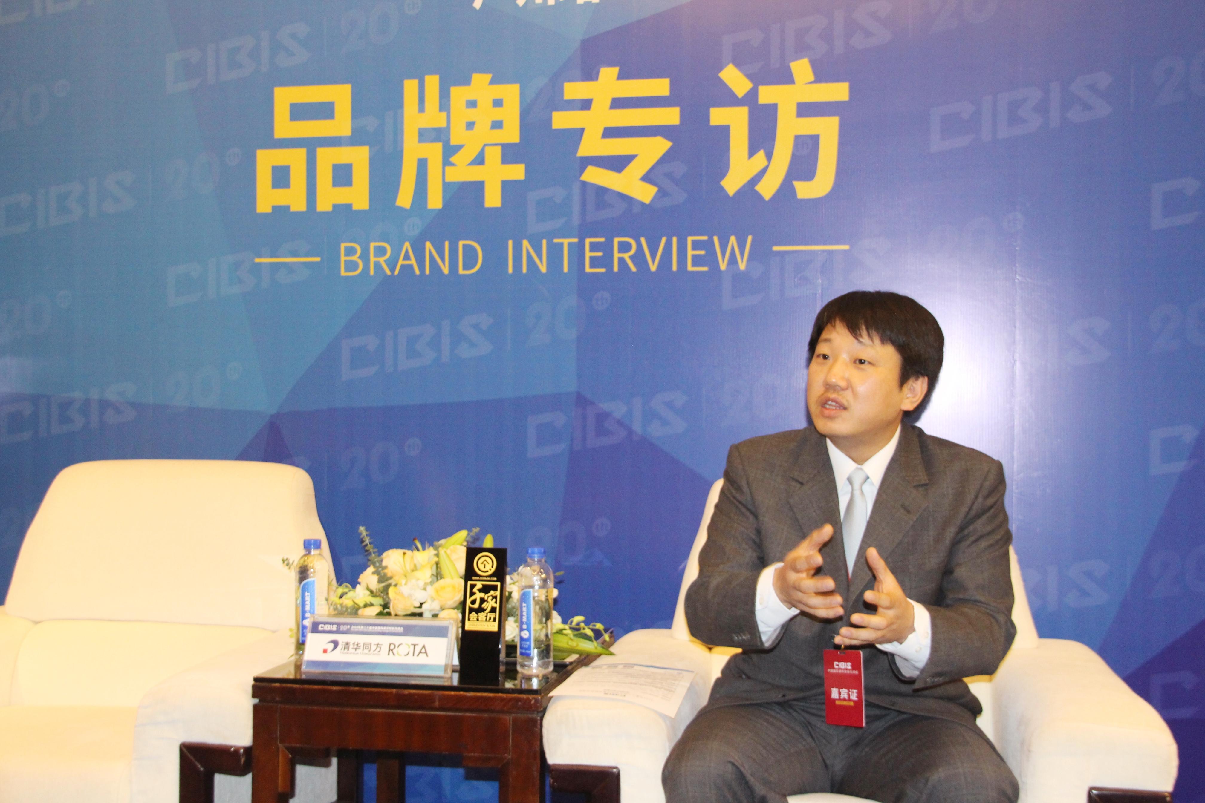 清华同方刘凌云:5G时代,布线企业革新技术应对机遇与挑战