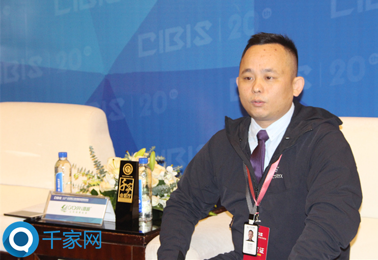 对话高岘副总经理张海图:让布线更标准,让行业更专业