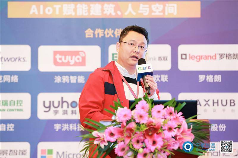 福禄克网络技术专家蔡卓敏:布线系统的质量关乎网络传输的根基