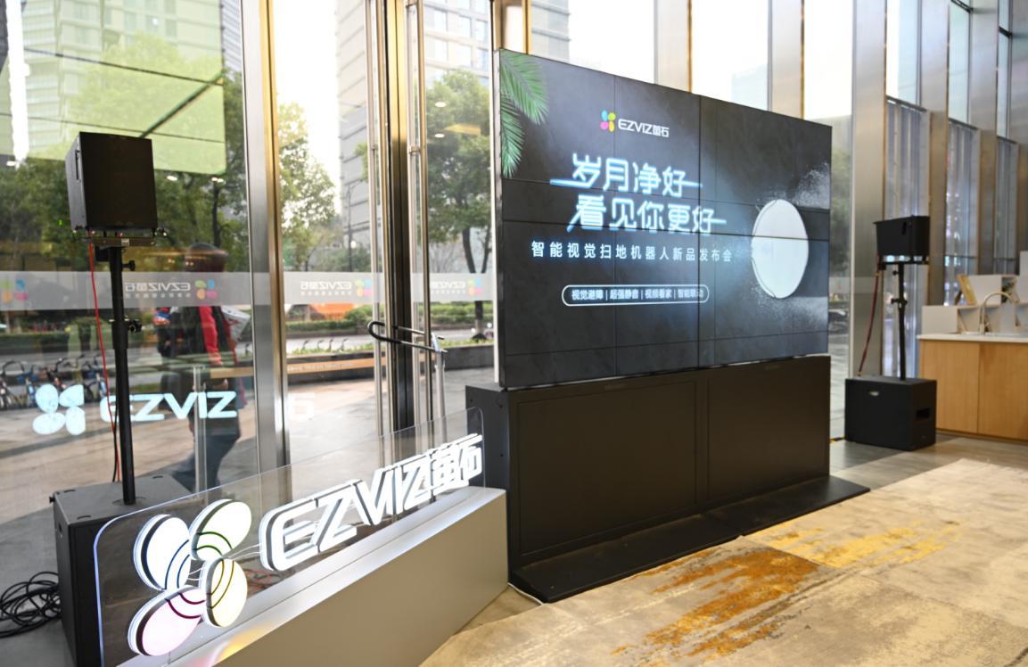 双摄模块 视频感知 萤石智能视觉扫地机器人RS1正式发布