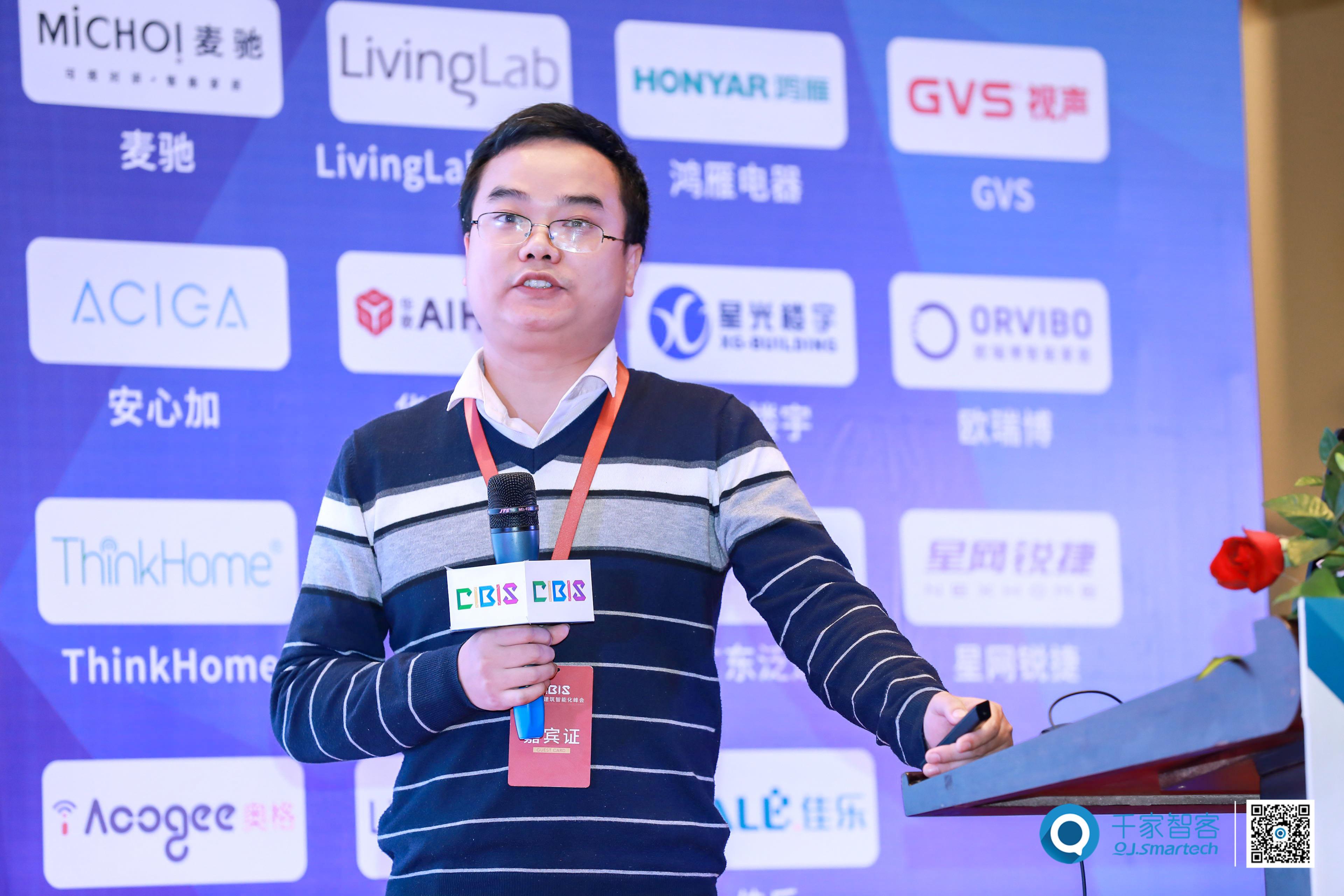 广东泛达研发中心副总监刘靖:泛
