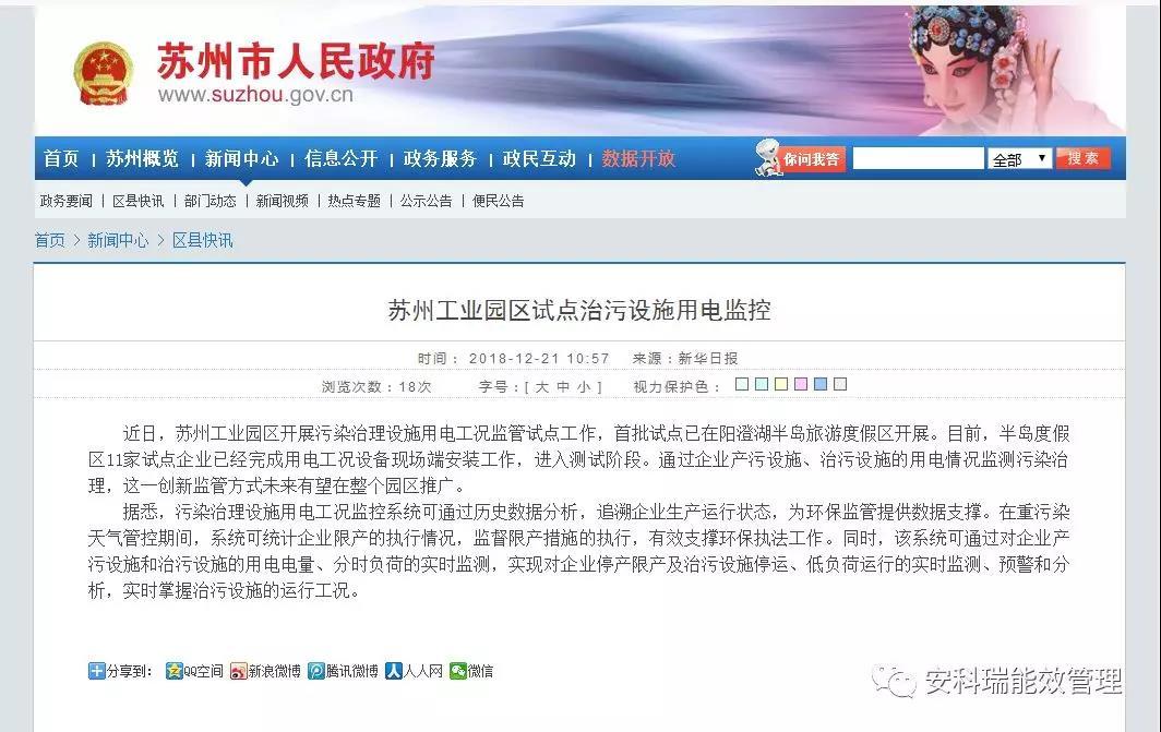 http://www.hjw123.com/huanbaogongyi/68609.html