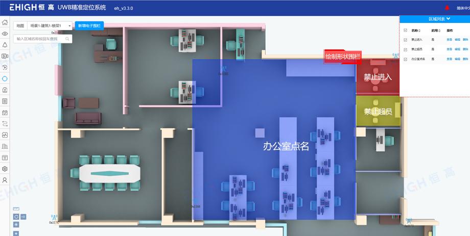 http://www.weixinrensheng.com/kejika/1454094.html