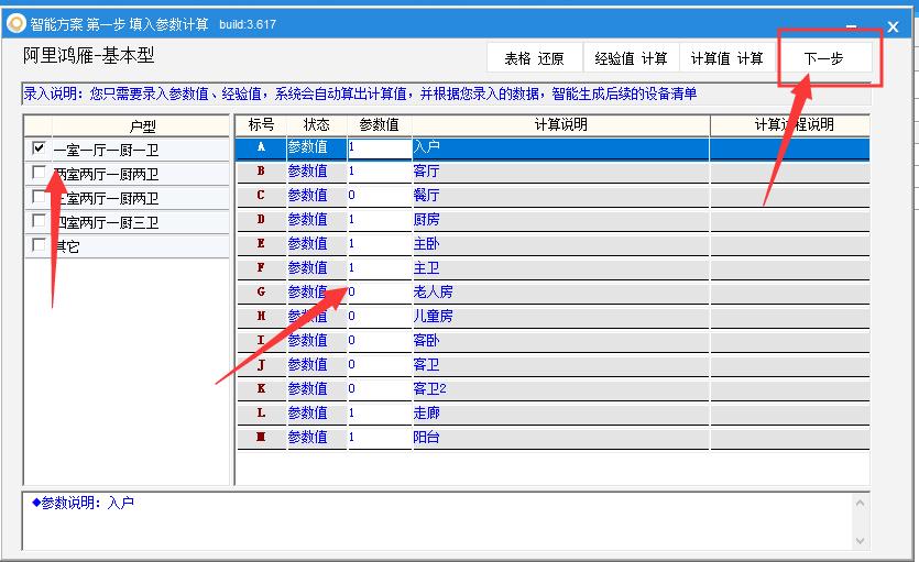 http://www.umeiwen.com/shenghuojia/1465782.html