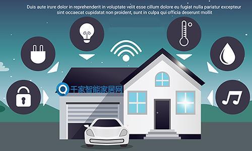 智能家居產品方案:每個房間都要裝智能溫控器嗎?