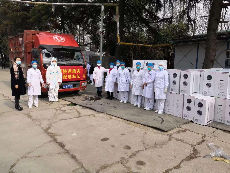 霍尼韦尔捐赠3000台空气净化器 驰援湖北各地医院抗击疫情