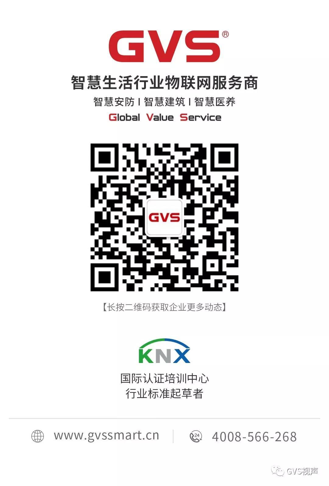 本周四晚8点直播:KNX有线网赚导师技术在广州地铁智能照明中的应用