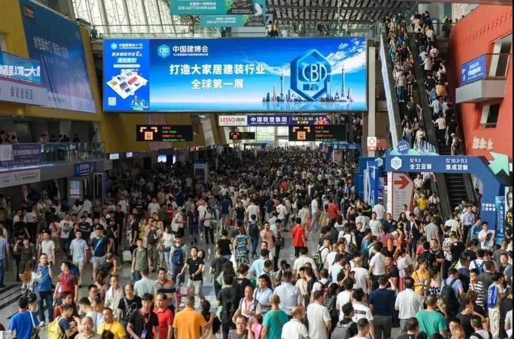 CBD Fair|会展活动全面放开,中国建博会(广州)将如期举办!
