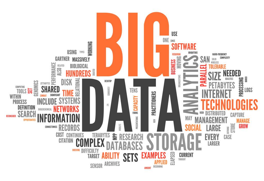 工信部印发指导意见 加快工业大数据产业发展