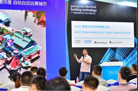【GEBT有话说】广州国际建筑电气技术及智能家居展览会:强者恒强,抢占机遇!