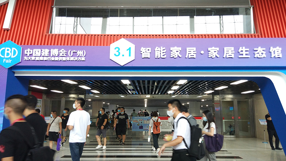 """2020年中国建博会(广州)首日速览:智能家居""""门""""场景"""