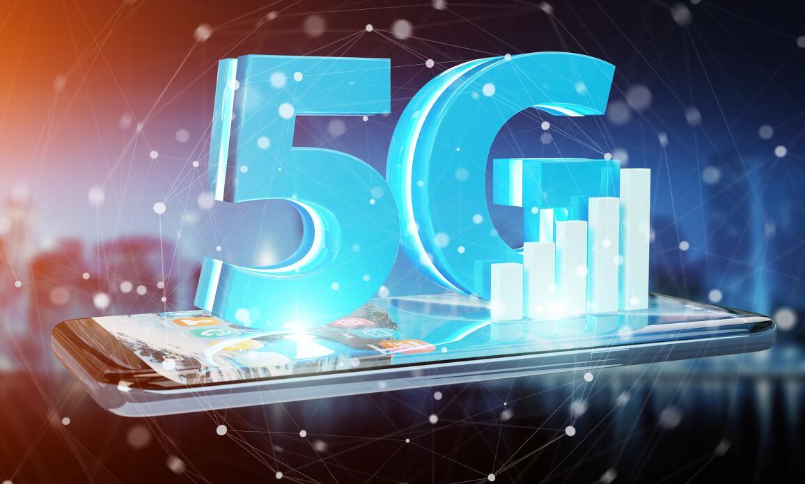 5G将成为智能建筑基础设施的重要组成部分