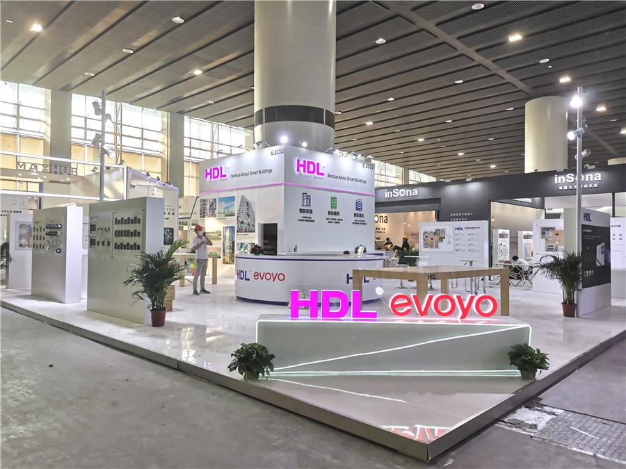 广州光亚展 | HDL新品上线请查收