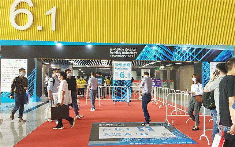 2020广州光亚展:智能家居产品生态