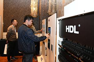 HDL全国巡演专题