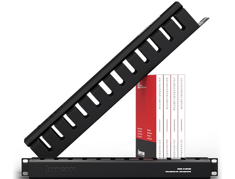 安普康综合布线理线架在布线工程的应用