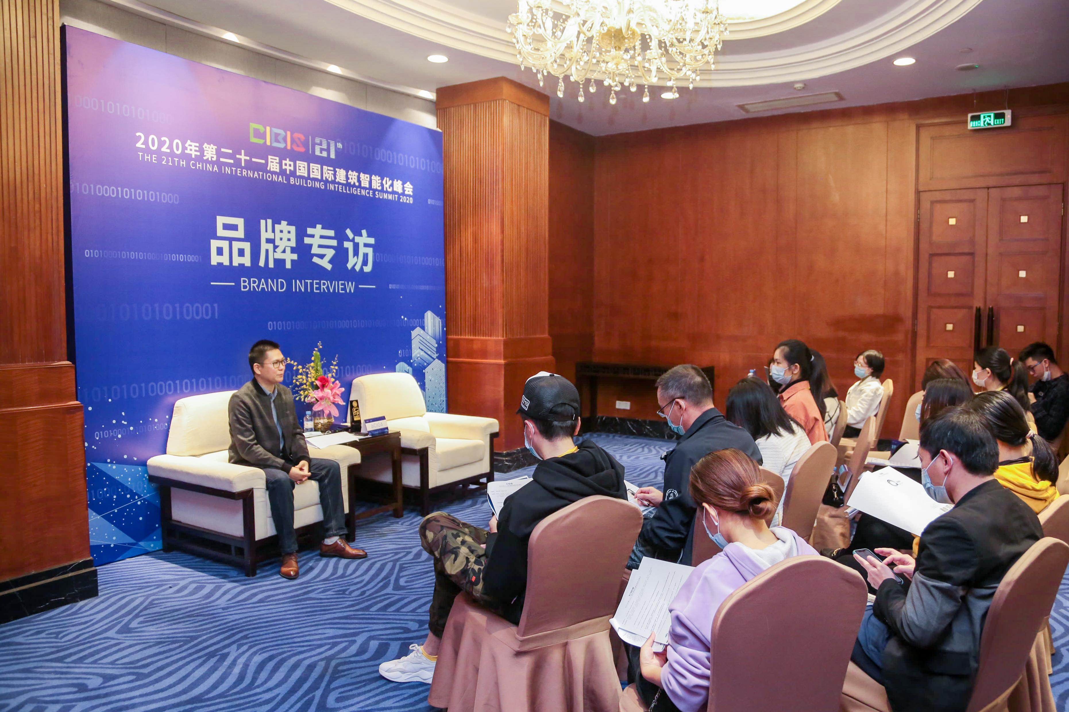 安心加云联:智能家居服务赋能房地产社区