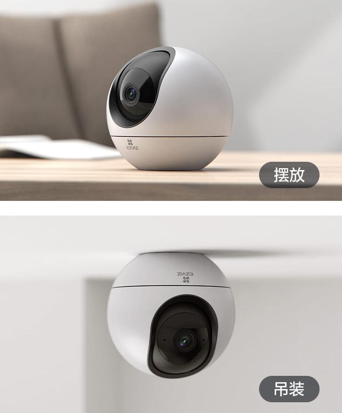 """新品丨一台摄像机能有多""""聪明""""?萤石2K超感知版摄像机震撼上市!"""