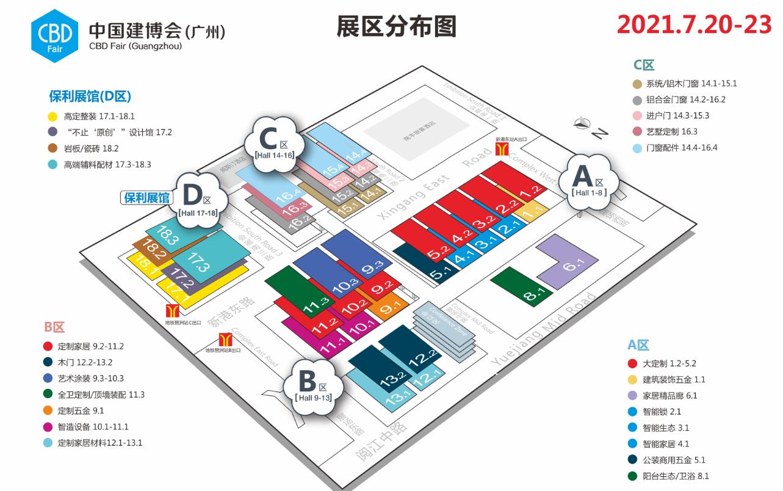 七大亮点抢先看! 第23届中国建博会(广州)即将盛大开幕