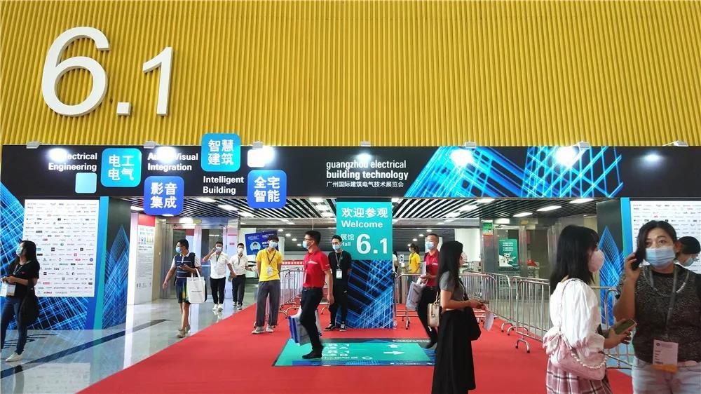 直击广州光亚展:智能家居当下可为,未来可期