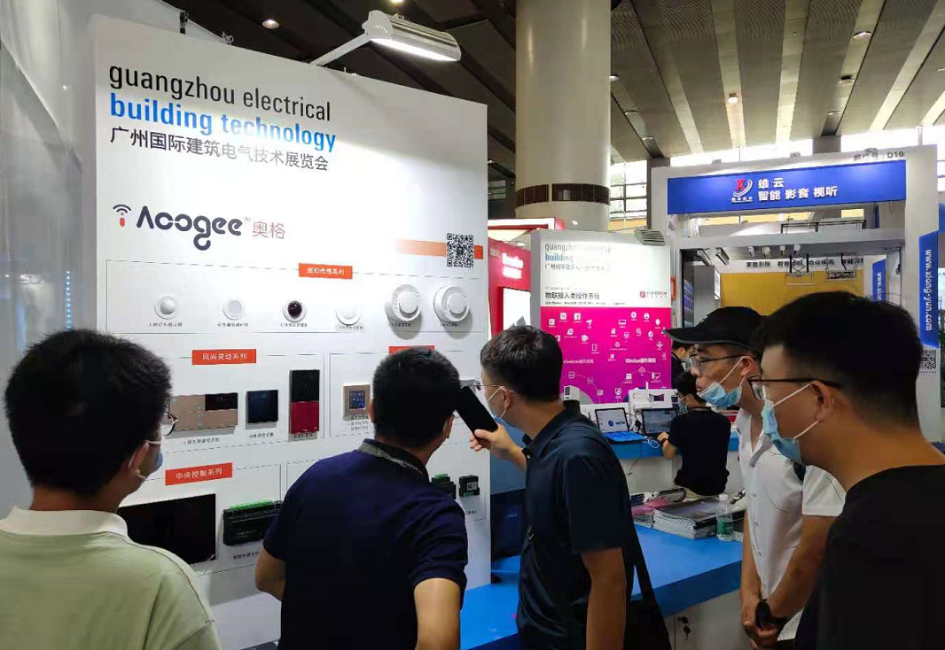 AooGee奥格丨智能建筑管控亮相广州国际建筑电气技术展览会