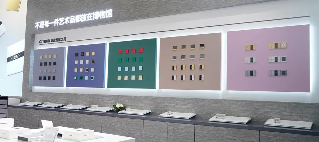 广州国际建筑电气技术展览会回顾   Citron与您共同开拓智能新格局
