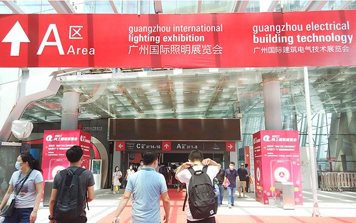 【专题】广州国际建筑电气技术展